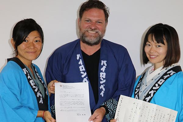 Simon and Japan Festival organisers